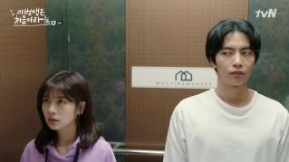 Jung So Min Lee Min K.jpg